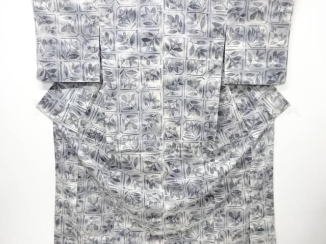 【IDN】 未使用品 格子に花模様織り出し手織り真綿紬着物【リサイクル】【着】
