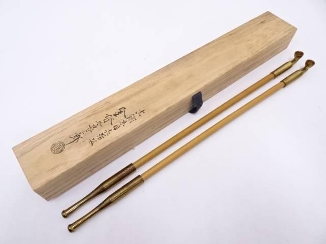 【IDN】 金谷五良三郎造 真鍮糸目煙管一双【中古】【道】