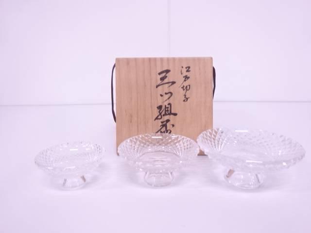 【IDN】 カメイガラス 江戸切子三ツ組盃【中古】【道】
