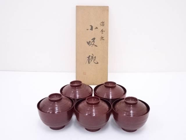 【IDN】 溜塗小吸物椀5客セット【中古】【道】