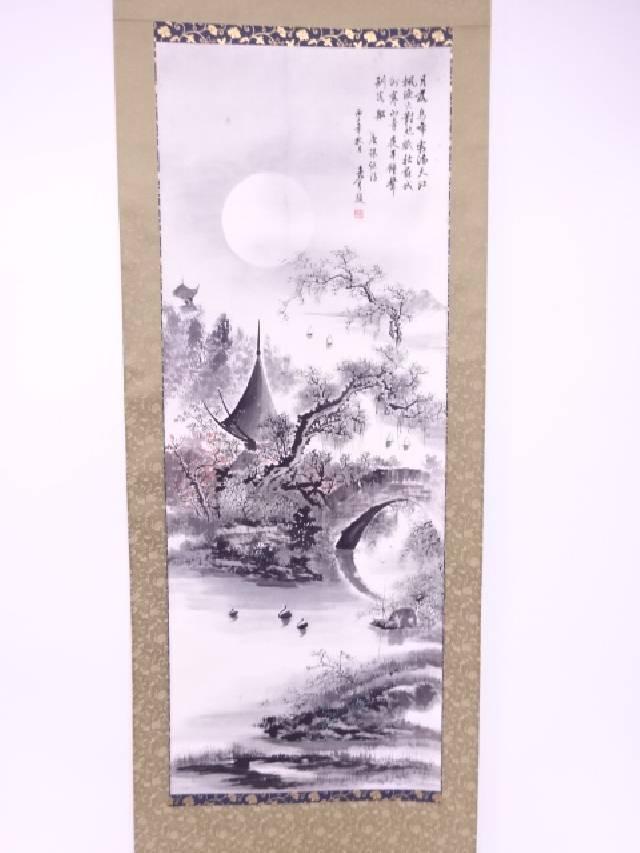 【IDN】 日本画 馬逸夫筆 楓橋夜泊山水 肉筆紙本掛軸(共箱)【中古】【道】