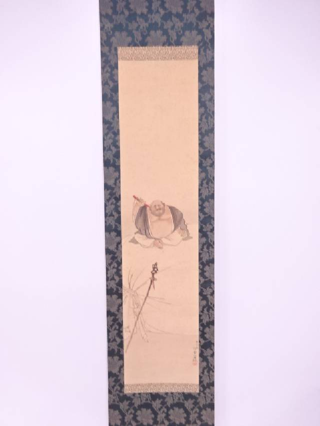 【IDN】 日本画 松堂筆 布袋和尚図 肉筆絹本掛軸(共箱)【中古】【道】