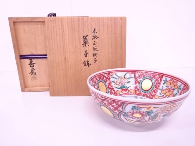 【IDN】 真葛焼 宮川香斎造 赤絵玉取獅子菓子鉢【中古】【道】
