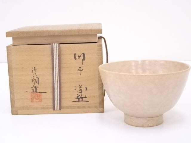 【IDN】 堀野証嗣造 御本茶碗【中古】【道】