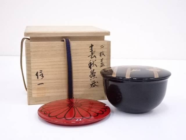 【IDN】 作家物 漆塗春秋茶器【中古】【道】