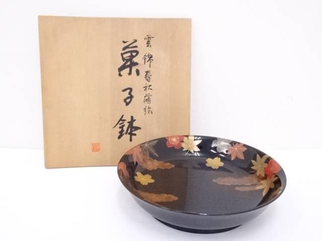【IDN】 アソベ光石造 漆塗雲錦春秋蒔絵菓子鉢【中古】【道】