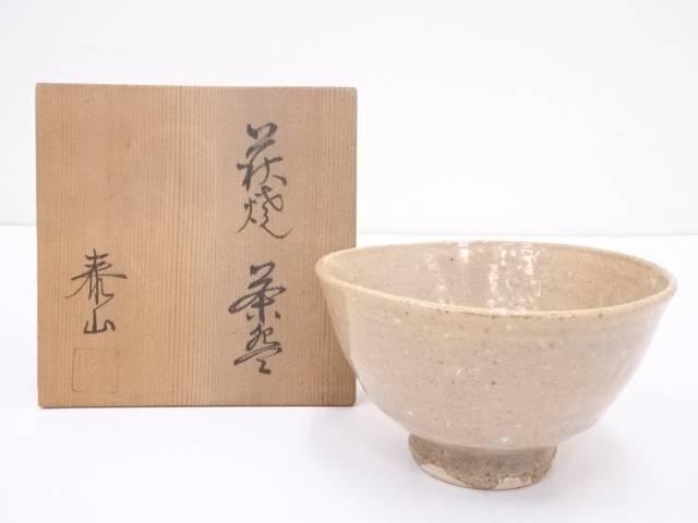 【IDN】 萩焼 泰山造 茶碗【中古】【道】