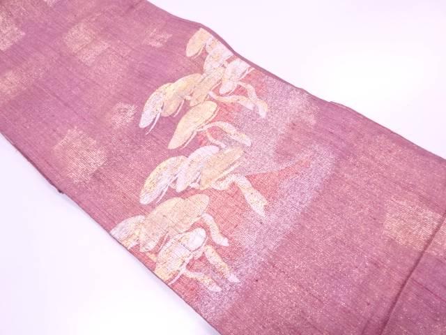 【IDN】 手織り紬松模様織出し袋帯【リサイクル】【中古】【着】
