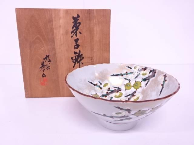 【IDnet】 九谷焼 武腰泰山造 金彩色絵梅菓子鉢【中古】【道】