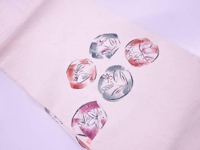 【IDnet】 未使用品 作家物 手描きひげ紬草花模様名古屋帯【リサイクル】【着】