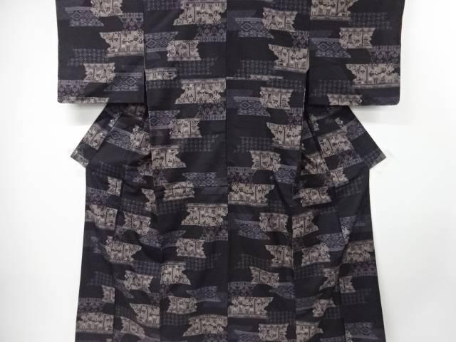 【IDnet】 変わり横段に壁画模様織り出し手織り紬着物【リサイクル】【中古】【着】
