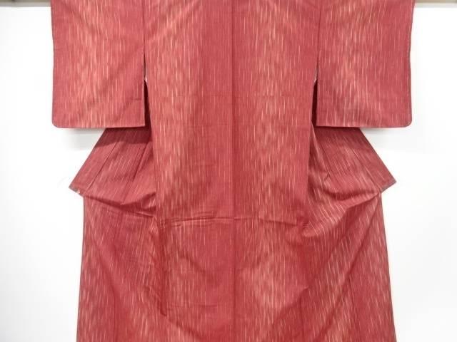 【IDnet】 未使用品 仕立て上がり 絣縞織り出し手織り紬着物【着】