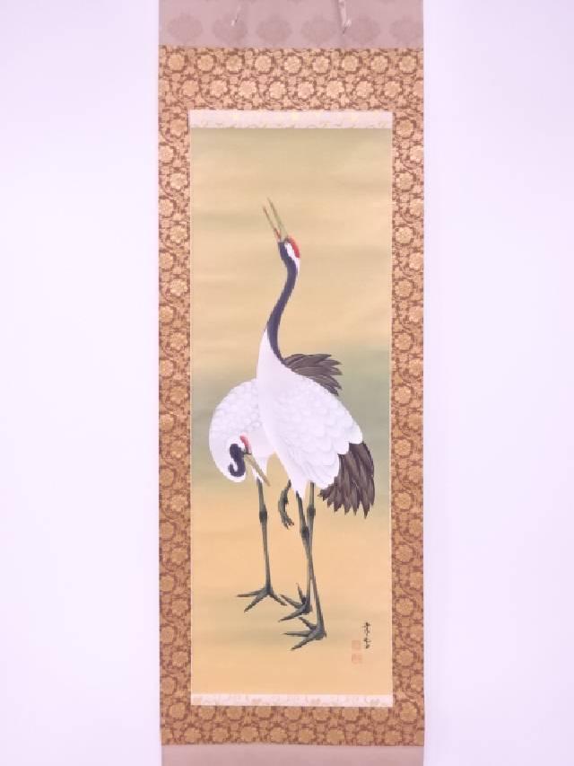 【IDnet】 日本画 幸雪筆 双鶴之図 肉筆絹本掛軸(共箱)【中古】【道】