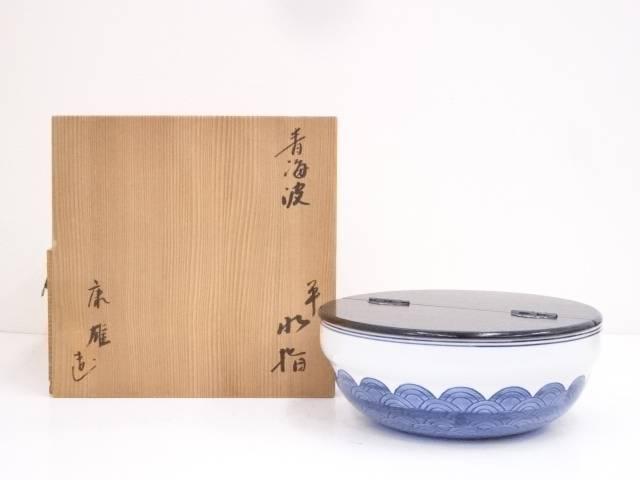 【IDnet】 康雄造 染付青海波平水指【中古】【道】