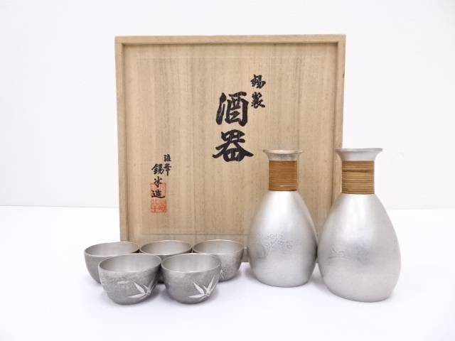 【IDnet】 錫半造 錫製酒器セット(575g)【中古】【道】