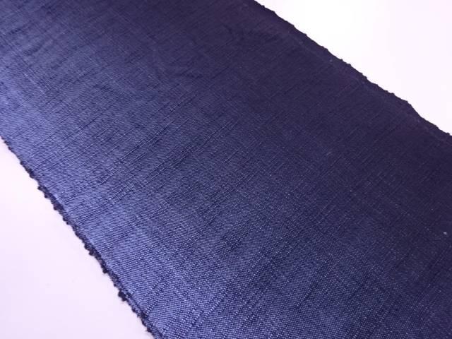 【IDnet】 手織真綿紬織柄暈し名古屋帯【リサイクル】【中古】【着】