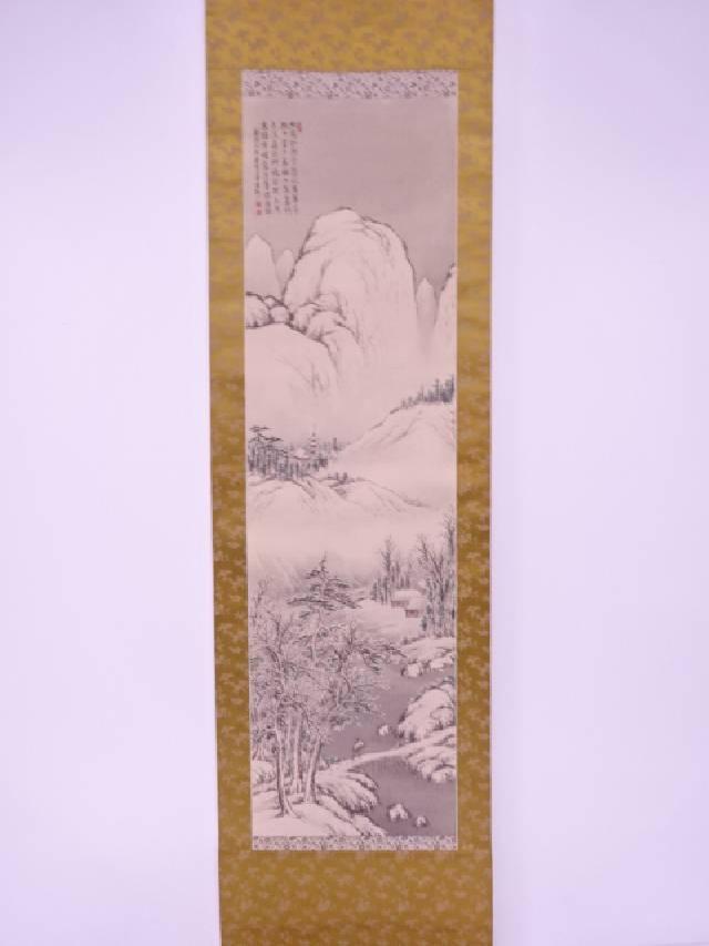 【IDnet】 日本画 作家物 雪中山水図 肉筆絹本掛軸(共箱)【中古】【道】