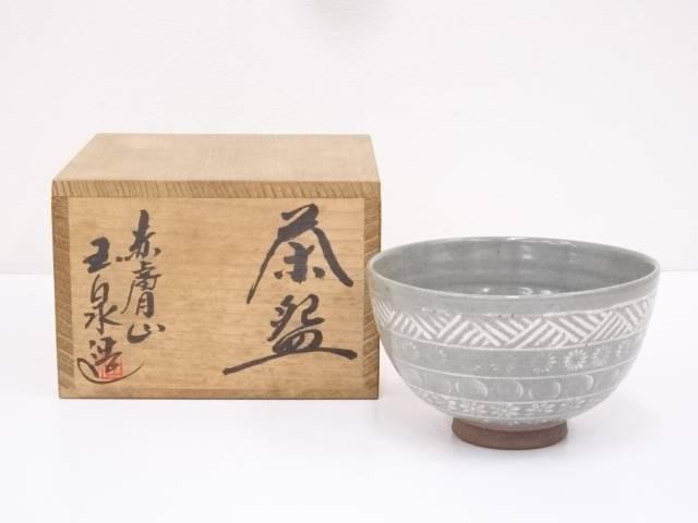 【IDnet】 赤膚焼 大塩玉泉造 三島茶碗【中古】【道】