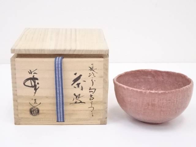 【IDnet】 佐々木昭楽造 長次郎匂当写赤楽茶碗【中古】【道】
