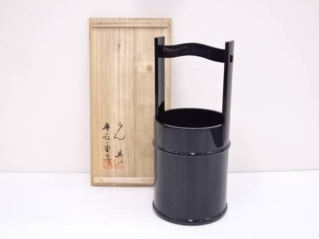 【IDnet】 平安堂造 蛸色塗手桶形花生【中古】【道】