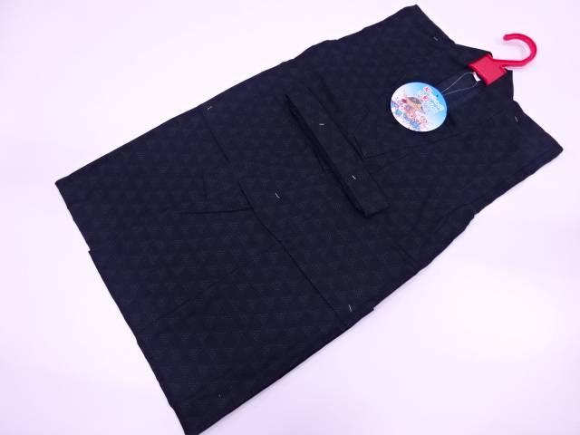 【アイディーネットのリサイクル・アンティーク着物 茶道具】 【IDnet】 鱗模様男児浴衣(110センチ)(紺)【新品】【着】