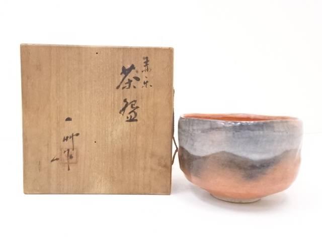 【IDnet】 八木一艸造 赤楽茶碗【中古】【道】