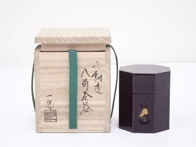 【IDnet】 一康造 溜塗六瓢透八角茶器【中古】【道】