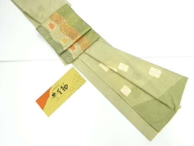 【IDnet】 未使用品 仕立て上がり 無形文化財本場牛首紬絞り色紙に水玉模様訪問着・全通袋帯セット【着】
