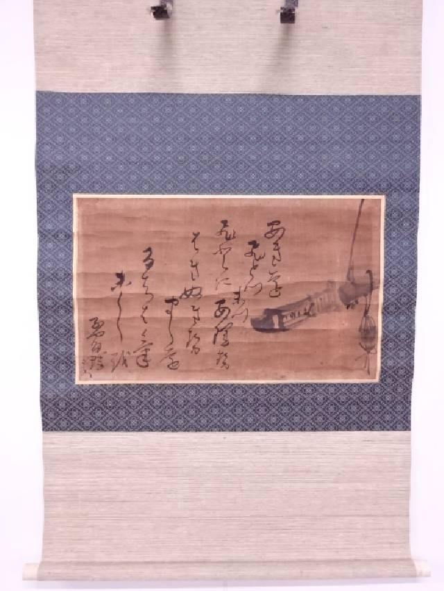 【IDnet】 日本画 作家物 囲炉裏に賛 肉筆紙本掛軸【中古】【道】