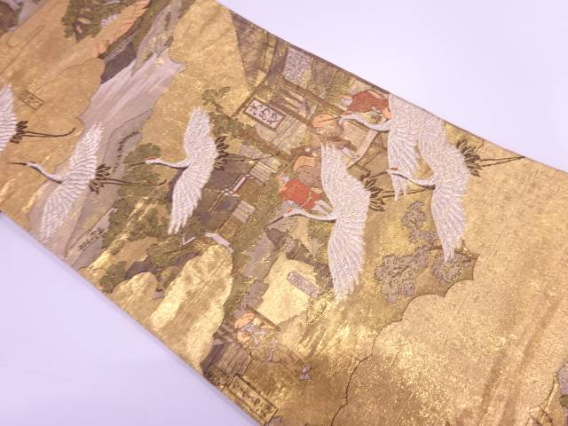 【IDnet】 廣部商事製 TOKI志すい 黄金回廊東海道五十三次織出し袋帯【リサイクル】【中古】【着】