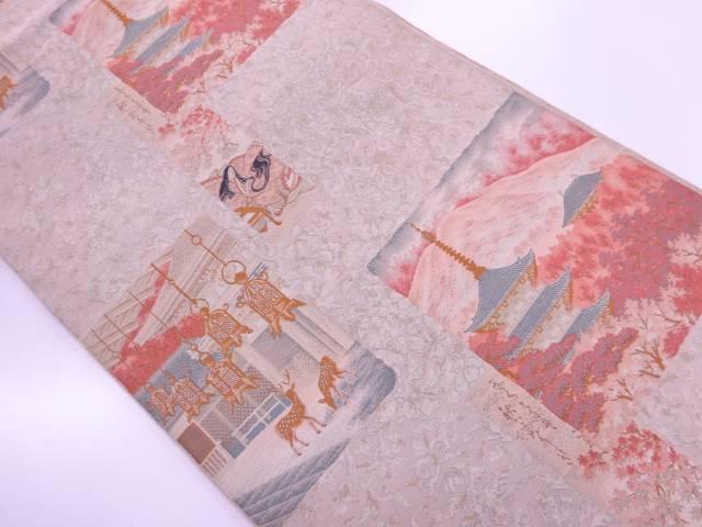 【IDnet】 萬葉製 色紙に短冊・京風景模様織出し全通袋帯【リサイクル】【中古】【着】