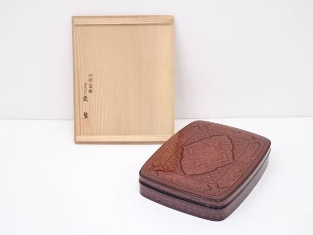 【IDnet】 森繁工房造 蒟醤硯箱【中古】【道】