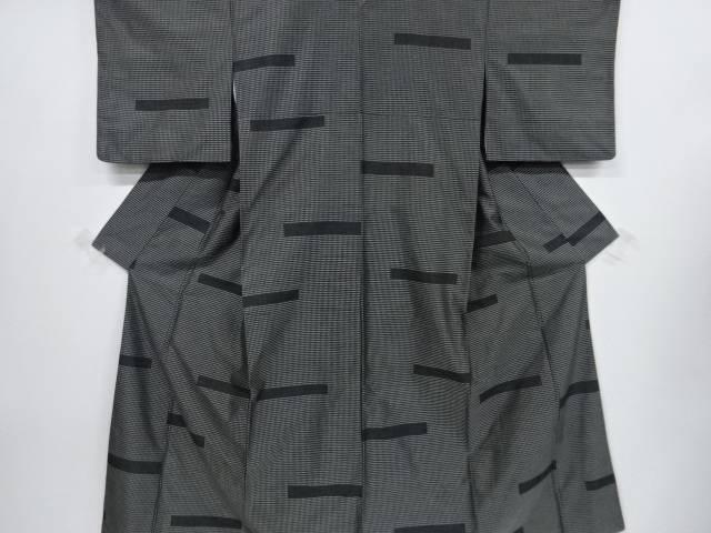 【IDnet】 横段に小格子織り出し手織り紬着物【リサイクル】【中古】【着】