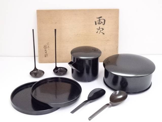 【IDnet】 塗師哲匠造 飯器・湯桶セット【中古】【道】