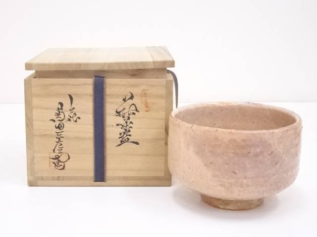 【IDnet】 萩焼 兼田三左衛門造 茶碗【中古】【道】