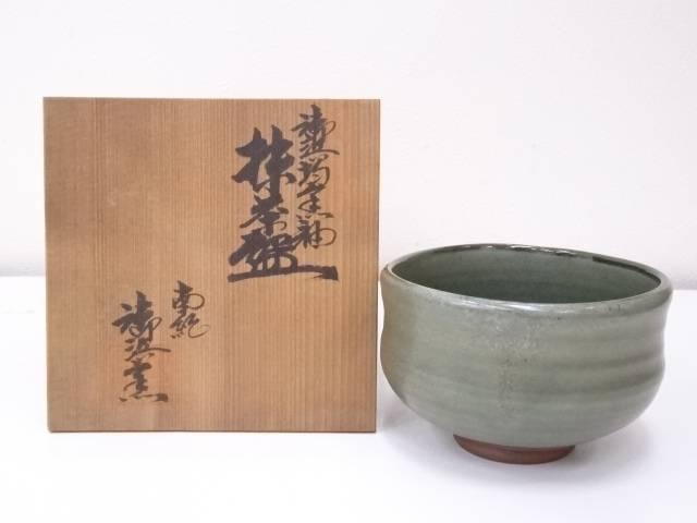 【IDnet】 南紀御浜窯 御浜均窯釉茶碗【中古】【道】