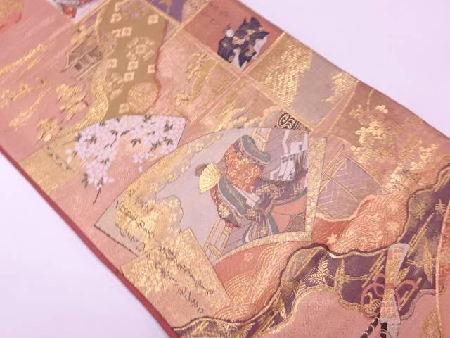 【IDnet】 地紙に十二単・草花模様織出し袋帯【リサイクル】【中古】【着】