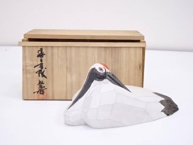 【IDnet】 杜寿造 奈良木製一刀彫 巣籠鶴置物【中古】【道】