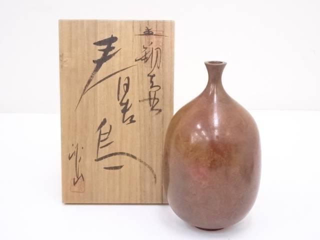 【IDnet】 長谷川雅山造 青銅花生【中古】【道】