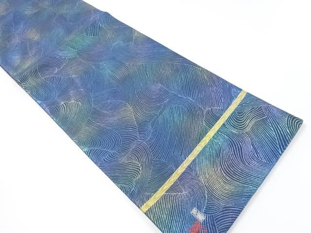 【IDnet】 藤林徳扇 波模様織り出しリバーシブル全通袋帯【リサイクル】【中古】【着】
