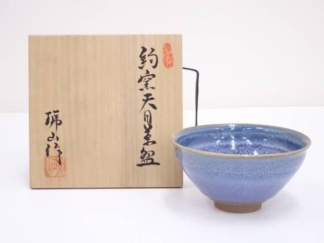 【IDnet】 丹羽琥山造 鈞窯天目茶碗【中古】【道】