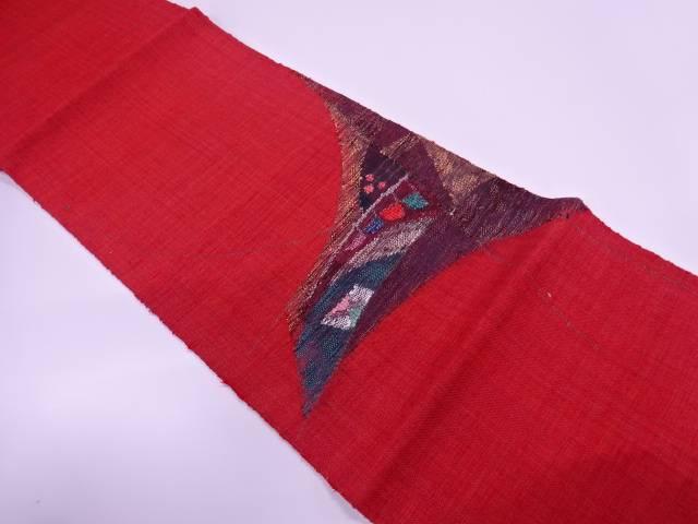 【IDnet】 手織り紬抽象模様織出し名古屋帯【リサイクル】【中古】【着】