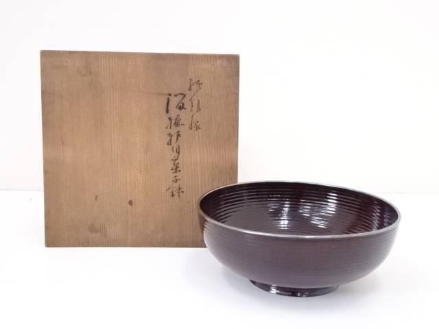 【IDnet】 象彦造 純銀縁溜轆轤目菓子鉢【中古】【道】