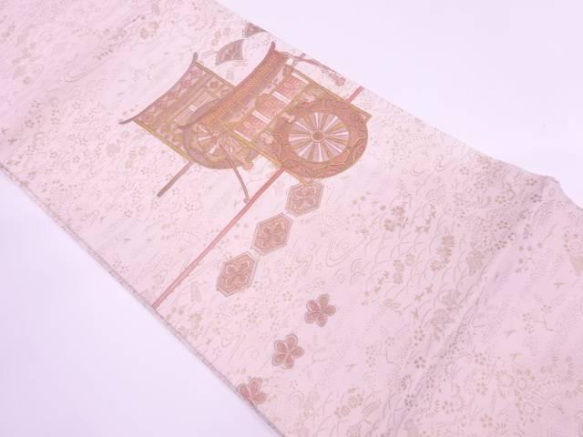 【IDnet】 金彩御所車模様刺繍名古屋帯【リサイクル】【中古】【着】