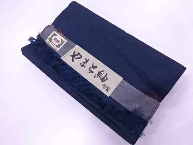 【IDnet】 B反 手織り紬織柄男物アンサンブル反物【リサイクル】【中古】【着】