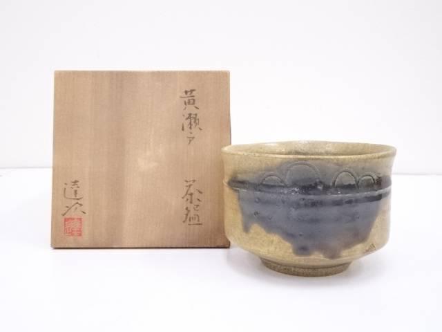 【IDnet】 加藤達次造 黄瀬戸茶碗【中古】【道】