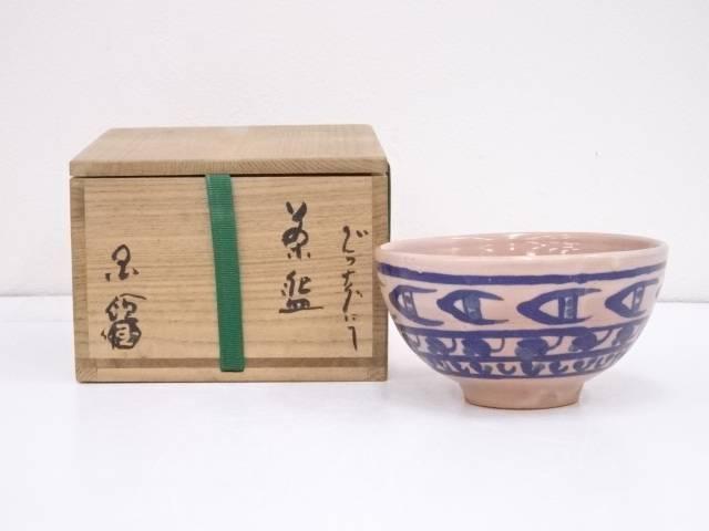【IDnet】 京焼 国領寿人造 グラナダにて茶碗【中古】【道】