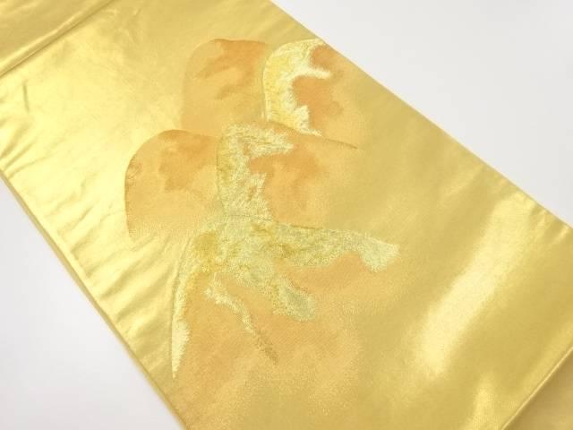 【IDnet】 本金遠山模様織出袋帯【リサイクル】【中古】【着】