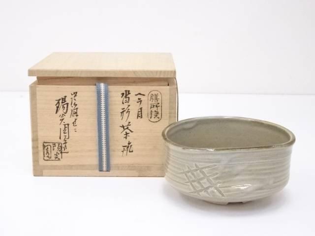 【IDnet】 膳所焼 岩崎新定造 ヘラ目沓形茶碗【中古】【道】