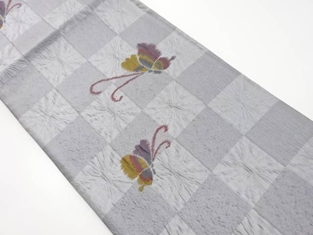 【IDnet】 市松に蝶模様織り出し袋帯【リサイクル】【中古】【着】